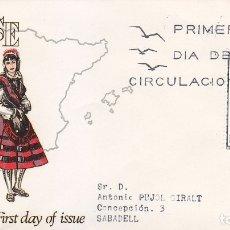 Sellos: TRAJE DE ORENSE TRAJES TIPICOS ESPAÑOLES 1969 (EDIFIL 1908) EN SOBRE PRIMER DIA CIRCULADO ALFIL RARO. Lote 179320231