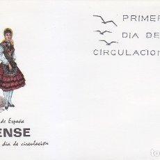 Sellos: TRAJE DE ORENSE TRAJES TIPICOS ESPAÑOLES 1969 (EDIFIL 1908) EN SOBRE PRIMER DIA DE MUNDO FILATELICO.. Lote 179320896