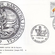 Sellos: SAN JORGE SANT JORDI EXPOSICION ANTICUARIOS, BARCELONA 1980. MATASELLOS EN RARO SOBRE ILUSTRADO. . Lote 179323040