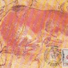Sellos: ALTAMIRA PINTURAS RUPESTRES 25 ANIVERSARIO FESOFI, SANTANDER (CANTABRIA) 1988. MATASELLOS EN TARJETA. Lote 179323735