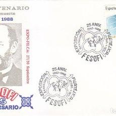 Sellos: ALTAMIRA PINTURAS RUPESTRES 25 ANIVERSARIO FESOFI, SANTANDER (CANTABRIA) 1988. MATASELLOS RARO SOBRE. Lote 179323793
