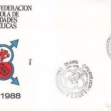 Sellos: ALTAMIRA PINTURAS RUPESTRES 25 ANIVERSARIO FESOFI, SANTANDER (CANTABRIA) 1988. MATASELLOS RARO SOBRE. Lote 179323937