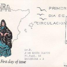 Sellos: TRAJE DE SAHARA TRAJES TIPICOS ESPAÑOLES 1970 (EDIFIL 1951) EN SOBRE PRIMER DIA CIRCULADO ALFIL RARO. Lote 179324533