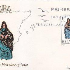 Sellos: TRAJE DE SAHARA TRAJES TIPICOS ESPAÑOLES 1970 (EDIFIL 1951) EN SOBRE PRIMER DIA DE FLASH.. Lote 179324950