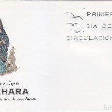 Sellos: TRAJE DE SAHARA TRAJES TIPICOS ESPAÑOLES 1970 (EDIFIL 1951) EN SOBRE PRIMER DIA DE MUNDO FILATELICO.. Lote 179325162