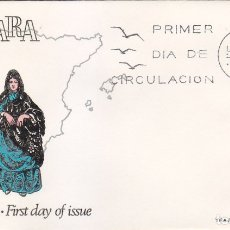 Sellos: TRAJE DE SAHARA TRAJES TIPICOS ESPAÑOLES 1970 (EDIFIL 1951) EN SOBRE PRIMER DIA DE ALFIL.. Lote 179325306