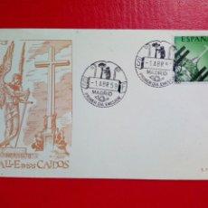 Sellos: VALLE DE LOS CAIDOS - EMISION FECHA INAUGURAL - SOBRE PRIMER DIA (1-4-1959) - EDIFIL 1248. Lote 179324531