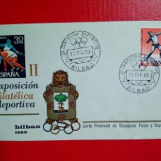 Sellos: II EXPOSICION FILATELICA DEPORTIVA BILBAO 1969 (11-12-1969) - EDIFIL 1617. Lote 179325548