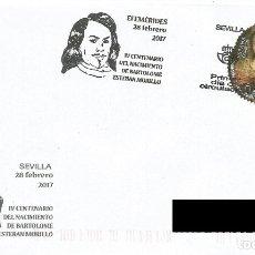 Sellos: ESPAÑA. SOBRE PRIMER DIA. IV CENTENARIO BARTOLOME ESTEBAN MURILLO. SEVILLA 2017. Lote 179522487