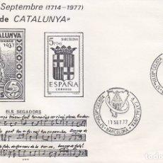 Sellos: 11 SEPTIEMBRE 1977 DIADA DE CATALUNYA RARO SOBRE ILUSTRADO MATASELLOS BARCELONA 57 VOLTA CICLISTA.. Lote 179553771
