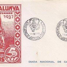 Sellos: 11 SEPTIEMBRE 1977 DIADA DE CATALUNYA RARO SOBRE ILUSTRADO MATASELLOS BARCELONA 57 VOLTA CICLISTA.. Lote 179553818