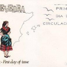 Sellos: TRAJE DE PONTEVEDRA TRAJES TIPICOS ESPAÑOLES 1970 (EDIFIL 1950) EN SOBRE PRIMER DIA DE FLASH.. Lote 179554313