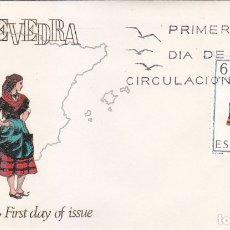 Sellos: TRAJE DE PONTEVEDRA TRAJES TIPICOS ESPAÑOLES 1970 (EDIFIL 1950) EN SOBRE PRIMER DIA DE ALFIL.. Lote 179554397