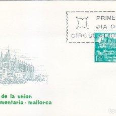 Sellos: CONFERENCIA INTERPARLAMENTARIA PALMA DE MALLORCA 1967 (EDIFIL 1789) SPD MUNDO FILATELICO VERDE. MPM.. Lote 179555105