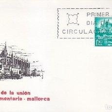 Sellos: CONFERENCIA INTERPARLAMENTARIA PALMA DE MALLORCA 1967 (EDIFIL 1789) SPD MUNDO FILATELICO ROJO. MPM.. Lote 179555132