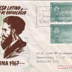Sellos: VII CONGRESO LATINO Y EUROPEO DE RADIOLOGIA 1967 (EDIFIL 1790 DOS SELLOS) RARO SPD CIRCULADO MS. MPM. Lote 179555728