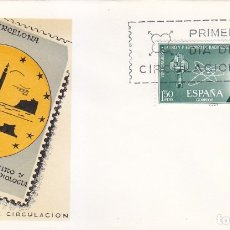 Sellos: VII CONGRESO LATINO Y I EUROPEO DE RADIOLOGIA 1967 (EDIFIL 1790) EN SPD DEL SERVICIO FILATELICO. MPM. Lote 179555862