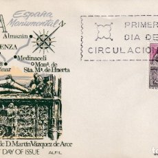 Sellos: SOBRE SPD (MADRID, 1968), ALFIL: ESPAÑA MONUMENTAL - EL DONCEL DE LA CATEDRAL, SIGÜENZA. Lote 180114655