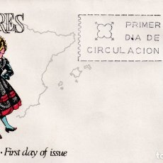 Sellos: SOBRE SPD (MADRID, 1967), ALFIL: CÁCERES - TRAJES TÍPICOS REGIONALES. Lote 180115363
