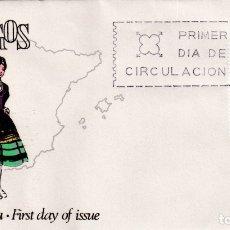 Sellos: SOBRE SPD (MADRID, 1967), ALFIL: BURGOS - TRAJES TÍPICOS REGIONALES. Lote 180115510