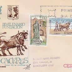 Sellos: BIMILENARIO DE LA FUNDACION DE CACERES 1967 (EDIFIL 1827/29) RARO SOBRE PRIMER DIA CIRCULADO MS. MPM. Lote 180198391