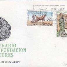 Sellos: BIMILENARIO DE LA FUNDACION DE CACERES 1967 (EDIFIL 1827/29) RARO SPD DE MUNDO FILATELICO. MPM.. Lote 180198515