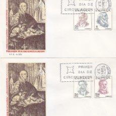 Sellos: CENTENARIOS DE CELEBRIDADES 1967 (EDIFIL 1830/33) EN DOS SOBRES PRIMER DIA SERVICIO FILATELICO. MPM.. Lote 180200246