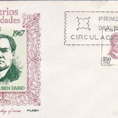 Sellos: RUBEN DARIO CENTENARIOS DE CELEBRIDADES 1967 (EDIFIL 1832) EN SOBRE PRIMER DIA DE FLASH. MPM.. Lote 180200666