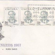 Sellos: ENRIQUE GRANADOS CENTENARIOS DE CELEBRIDADES 1967 (EDIFIL 1831 CUATRO SELLOS) SPD DE MF RARO ASI MPM. Lote 180200817