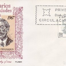 Sellos: ENRIQUE GRANADOS CENTENARIOS DE CELEBRIDADES 1967 (EDIFIL 1831) SOBRE PRIMER DIA DE FLASH. MPM.. Lote 180200962
