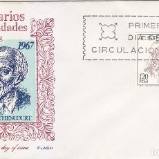 Sellos: PEDRO DE SAN JOSE BETHENCOURT CENTENARIOS DE CELEBRIDADES 1967 (EDIFIL 1830) EN SPD DE FLASH. MPM.. Lote 180201182