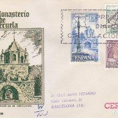 Sellos: MONASTERIO DE VERUELA ZARAGOZA 1967 (EDIFIL 1834/36) EN SOBRE PRIMER DIA CIRCULADO DE MS. RARO ASI.. Lote 180201831