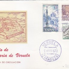 Sellos: MONASTERIO DE VERUELA ZARAGOZA 1967 (EDIFIL 1834/36) SPD DE MUNDO FILATELICO MATASELLOS VERUELA RARO. Lote 180201926