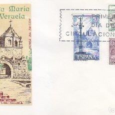 Sellos: MONASTERIO DE VERUELA ZARAGOZA 1967 (EDIFIL 1834/36) EN SOBRE PRIMER DIA DEL SERVICIO FILATELICO MPM. Lote 180202058