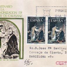 Sellos: II CENTENARIO DE SAN JOSE DE CALASANZ 1967 (EDIFIL 1837 TRES SELLOS) EN SPD CIRCULADO DE MS RARO ASI. Lote 180203268