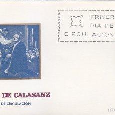Sellos: II CENTENARIO DE SAN JOSE DE CALASANZ 1967 (EDIFIL 1837) RARO SOBRE PRIMER DIA MUNDO FILATELICO. MPM. Lote 180203313
