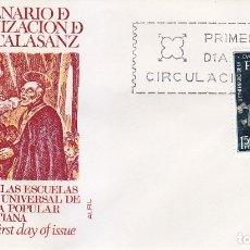 Sellos: II CENTENARIO DE SAN JOSE DE CALASANZ 1967 (EDIFIL 1837) EN RARO SOBRE PRIMER DIA DE ALFIL. MPM. Lote 180203333
