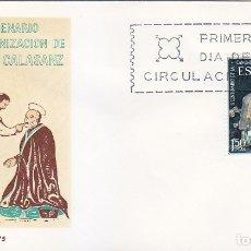 Sellos: II CENTENARIO DE SAN JOSE DE CALASANZ 1967 (EDIFIL 1837) EN SOBRE PRIMER DIA SERVICIO FILATELICO MPM. Lote 180203371