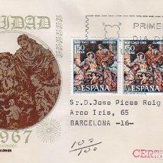 Sellos: RELIGION NAVIDAD 1967 NACIMIENTO DE SALZILLO (EDIFIL 1838 TRES SELLOS) EN SPD CIRCULADO MS. RARO ASI. Lote 180203602