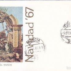 Sellos: RELIGION NAVIDAD 1967 NACIMIENTO DE SALZILLO (EDIFIL 1838) EN SPD MF MATASELLOS MURCIA. RARO ASI MPM. Lote 180203681