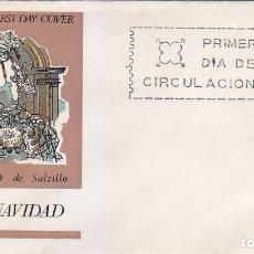 Sellos: RELIGION NAVIDAD 1967 NACIMIENTO DE SALZILLO (EDIFIL 1838) EN SOBRE PRIMER DIA DE FLASH RARO ASI MPM. Lote 180203802