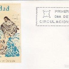 Sellos: RELIGION NAVIDAD 1967 NACIMIENTO DE SALZILLO (EDIFIL 1838) SOBRE PRIMER DIA SERVICIO FILATELICO. MPM. Lote 180203967