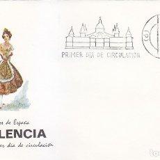 Sellos: TRAJE DE VALENCIA TRAJES TIPICOS ESPAÑOLES 1971 (EDIFIL 2014) EN SPD DE MF MATASELLOS BARCELONA.. Lote 180263913