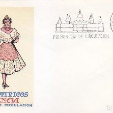 Sellos: TRAJE DE VALENCIA TRAJES TIPICOS ESPAÑOLES 1971 (EDIFIL 2014) EN SPD DEL SFC MATASELLOS BARCELONA.. Lote 180264763