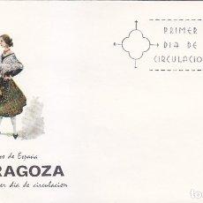 Sellos: TRAJE DE ZARAGOZA TRAJES TIPICOS ESPAÑOLES 1971 (EDIFIL 2018) EN SPD DE MF MATASELLOS MADRID.. Lote 180273710