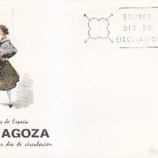Sellos: TRAJE DE ZARAGOZA TRAJES TIPICOS ESPAÑOLES 1971 (EDIFIL 2018) EN SPD DE MF MATASELLOS BARCELONA.. Lote 180273752