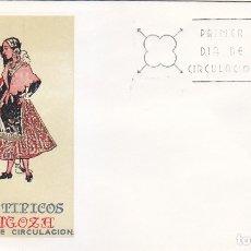 Sellos: TRAJE DE ZARAGOZA TRAJES TIPICOS ESPAÑOLES 1971 (EDIFIL 2018) EN SPD DEL SFC MATASELLOS BARCELONA.. Lote 180274202