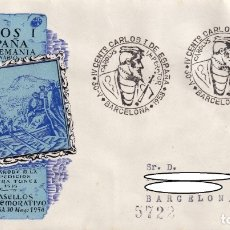 Sellos: SOBRE (BARCELONA 1958), MATASELLOS CONMEMORATIVO: IV CENTENARIO CARLOS I DE ESPAÑA Y V DE ALEMANIA -. Lote 180452196
