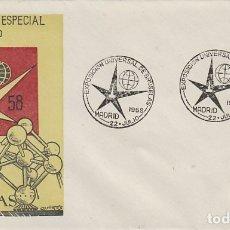 Sellos: EDIFIL 1220, EXPOSICION UNIVERSAL, DE BRUSELAS MATASELLO ESPECIAL 22-7-1958 SOBRE DE QUIROS. Lote 180472971