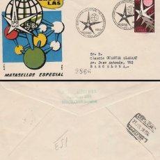 Sellos: EDIFIL 1220, EXPOSICION UNIVERSAL, DE BRUSELAS MATASELLO ESPECIAL 22-7-1958 SOBRE DE ALFIL CIRCULADO. Lote 180473152